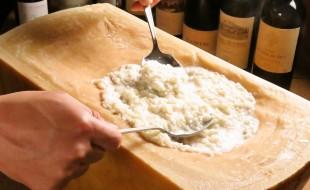 パルミジャーノチーズリゾット